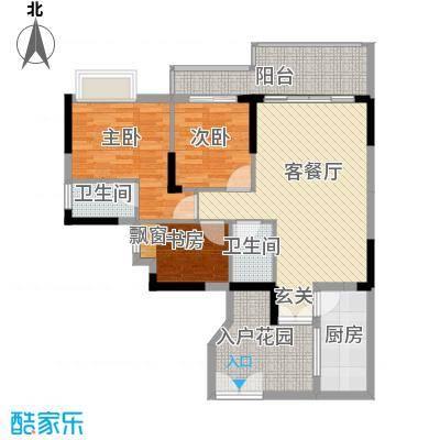 宏新华庭111.71㎡A栋标准层05单元户型3室2厅