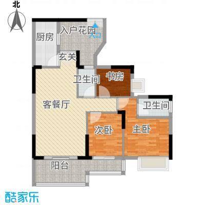 宏新华庭117.27㎡B栋标准层01单元户型3室2厅