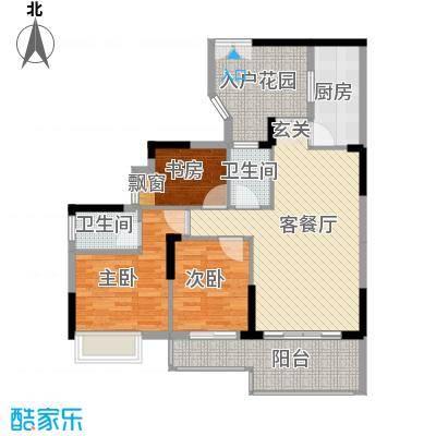 宏新华庭117.27㎡A栋标准层02单元户型3室2厅