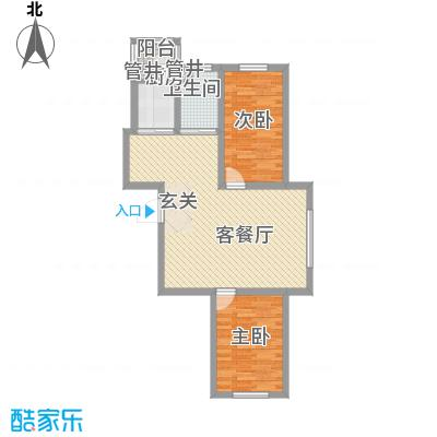 天一朝阳地矿花园2.00㎡E户型2室2厅1卫1厨