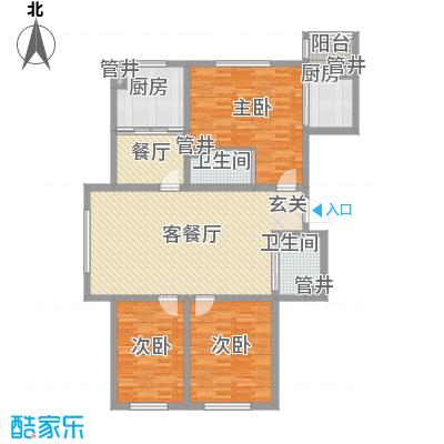 天一朝阳地矿花园148.00㎡A户型3室3厅2卫2厨