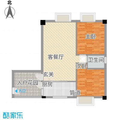 天奇渝中世纪68.31㎡C3型户型2室2厅1卫1厨