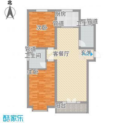 富源世家24户型2室2厅1卫1厨