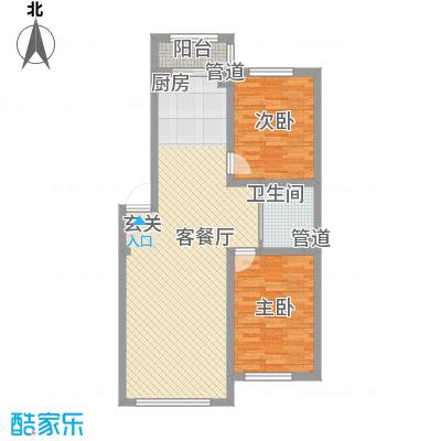 兆丰嘉座7.00㎡1、5号楼户型2室2厅1卫