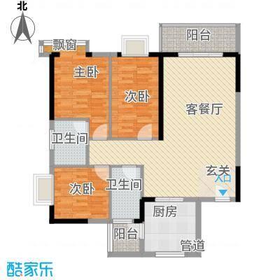 海志公园道一号15.70㎡户型3室2厅2卫