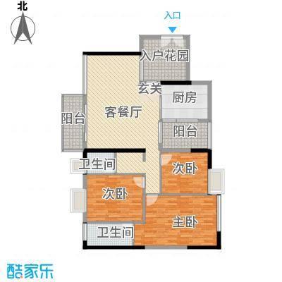 罗浮山岭南雅苑135.80㎡2号楼1单元01户型3室2厅2卫1厨