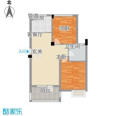 翰林苑2-2-1-1-4户型2室2厅1卫1厨