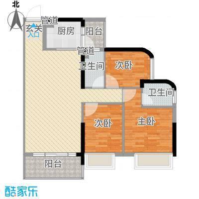 和庆楼户型3室