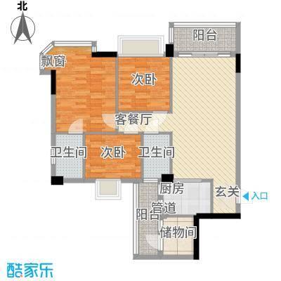 宝乐园112.70㎡04户型4室2厅2卫1厨