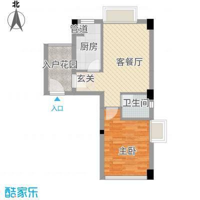 骏隆轩・幸福里8号户型1室