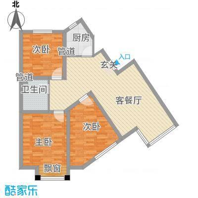 七里香堤J户型