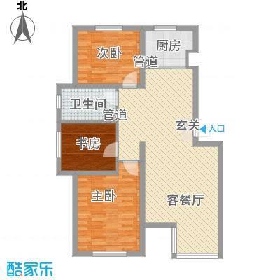 七里香堤H户型