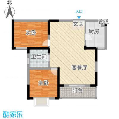 渝景新天地户型2室