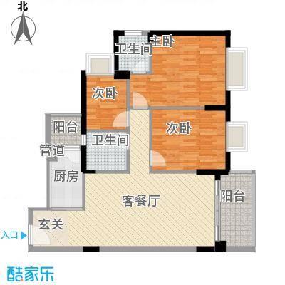 四洲蜜方14.60㎡F温馨小筑户型3室2厅2卫