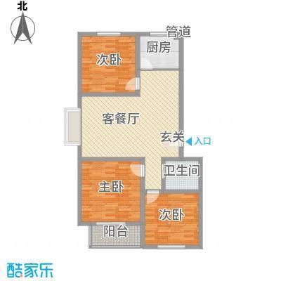 七色镇18.75㎡16号楼A户型3室2厅1卫1厨