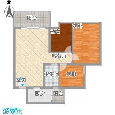 悦华公寓28户型3室2厅2卫1厨