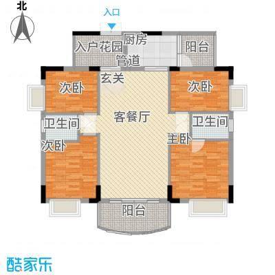 森邻美域126.63㎡4、5、6、7号楼01户型4室2厅2卫1厨
