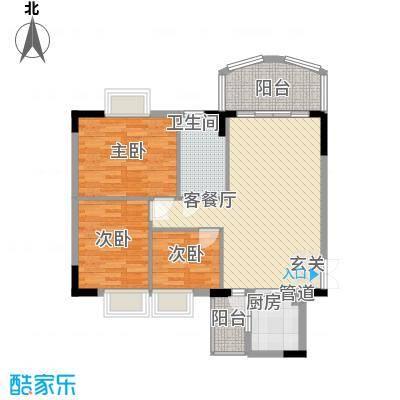 森邻美域1.31㎡4、5、6、7号楼03户型3室2厅1卫1厨