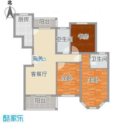 水色时光花园136.00㎡A3户型3室2厅2卫1厨