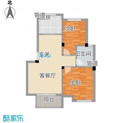 雍景园国际公寓户型2室