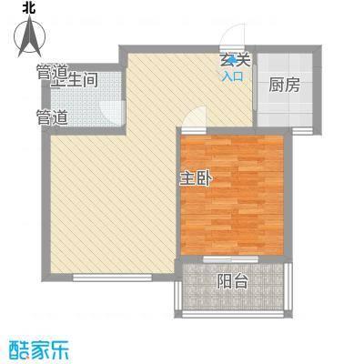 水色时光花园C3户型1室2厅1卫1厨