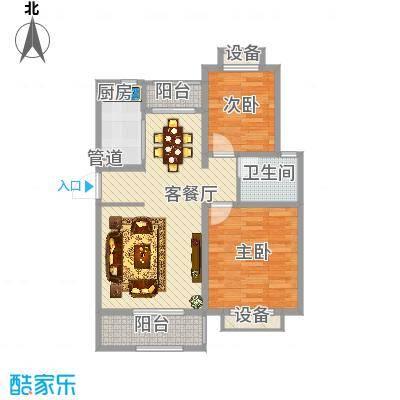 东城世家别墅90.00㎡F户型2室2厅1卫1厨-副本