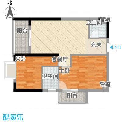 金领中心82.86㎡户型2室2厅2卫1厨