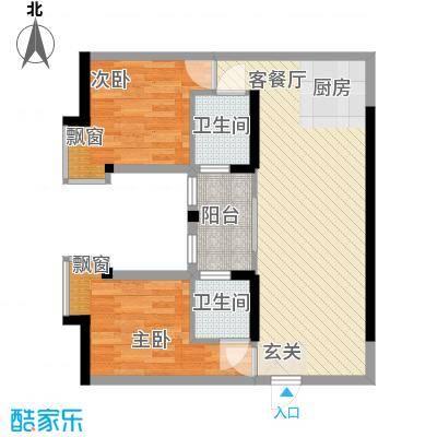 金领中心84.32㎡户型2室2厅2卫1厨