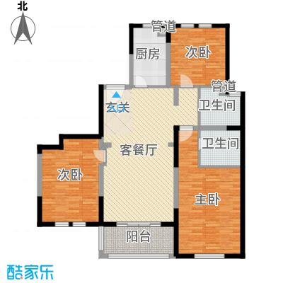 古北御庭148.00㎡35#B2户型2室3厅2卫1厨