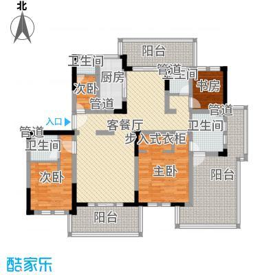 古北御庭161.00㎡4#E1A户型3室2厅2卫1厨