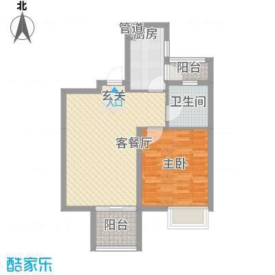 星尚国际公寓7.10㎡C2户型1室2厅1卫1厨
