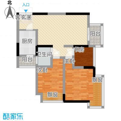 融汇温泉城锦华里72.41㎡一期4号楼标准层B户型2室2厅1卫1厨