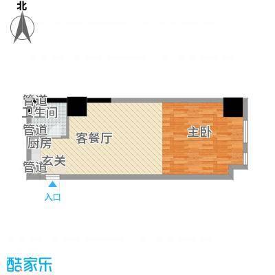 如意商务公寓64.18㎡H户型1室1厅1卫1厨