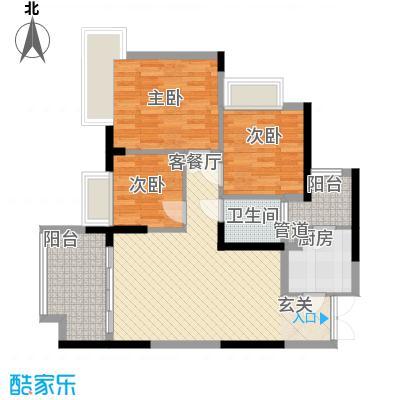 融汇温泉城锦华里78.00㎡一期3号楼C标准层户型3室2厅2卫1厨