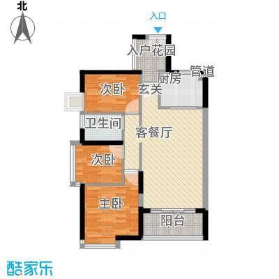 荔苑深圳小区2户型