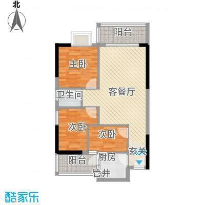 珍珠苑户型3室