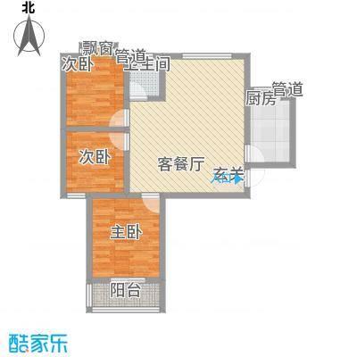 和信花园118.18㎡C户型3室2厅1卫1厨