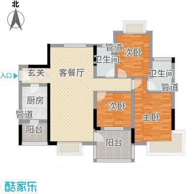 中惠华庭143.00㎡户型4室