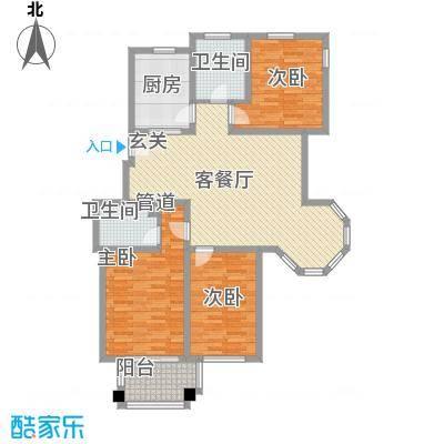 益明金桂苑124.45㎡F户型3室2厅2卫1厨