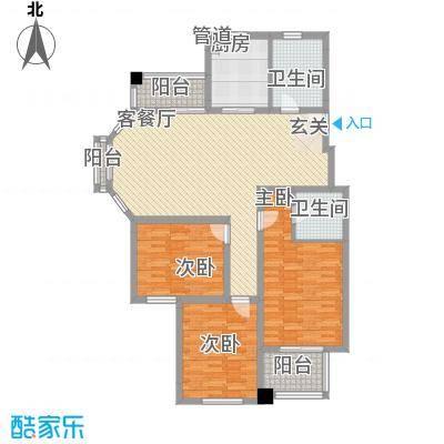 益明金桂苑131.87㎡G户型3室2厅2卫1厨