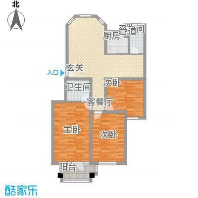 益明金桂苑123.00㎡B户型3室2厅2卫1厨