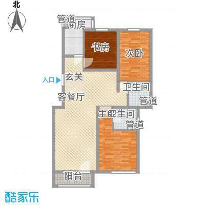 昌明伴山苑135.63㎡3#户型3室2厅2卫