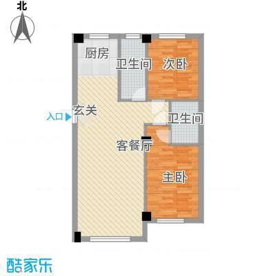 东城宜家G户型2室2厅2卫1厨