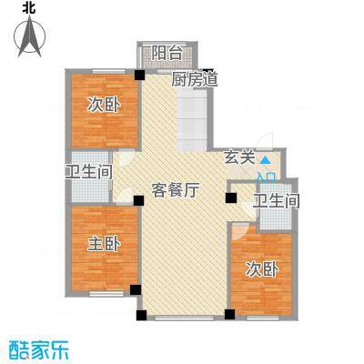 东城宜家12.50㎡H户型3室2厅2卫1厨