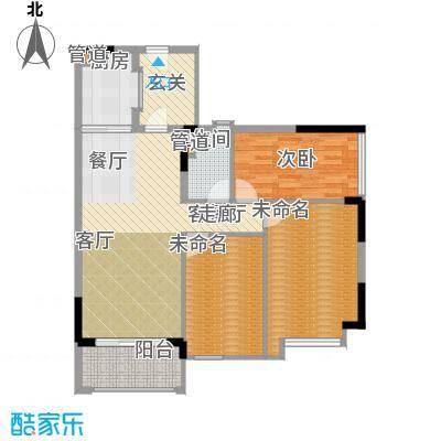 广州-雅居乐城南源著-设计方案