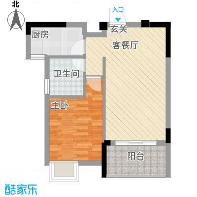 新湖・壹公馆62.00㎡E户型1室2厅1卫1厨