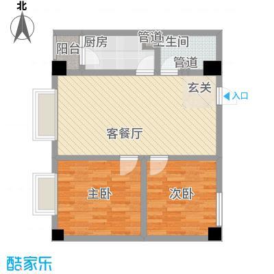 天奇渝中世纪65.16㎡C2型户型2室2厅1卫1厨