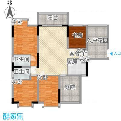 双城国际141.60㎡E1户型4室2厅2卫