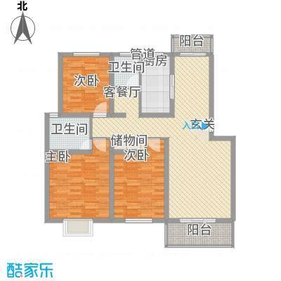望园134.00㎡小区户型3室