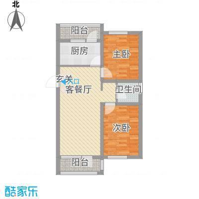 万隆广场8.30㎡洋房C户型2室2厅1卫1厨